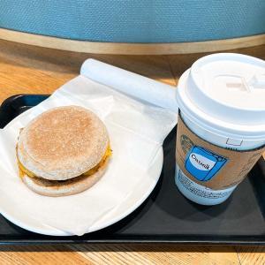 1サイズアップ♪スタバで朝ごはん&気になるコーヒーメーカー