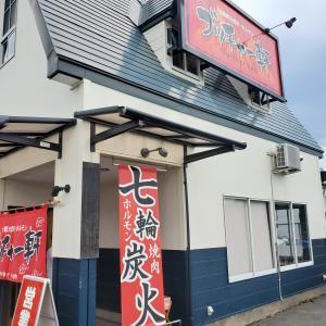 盛岡 激安!!七輪焼肉を楽しむならここ!!【ブッチャー軒】門店でランチ