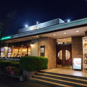 盛岡 盛岡冷麺の【焼肉・冷麺ぴょんぴょん舎】都南店でディナー