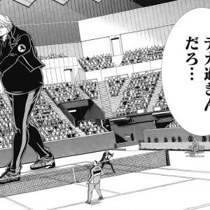 【朗報】最近のテニスの王子様、面白い試合しかない