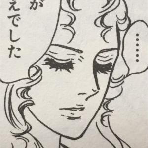 【漫画】『エースをねらえ!』お蝶夫人の名言4選。孤高のテニス女王が愛を受け入れるまで…