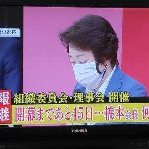 橋本聖子会長の思い出
