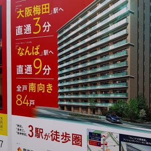 2022年竣工 大阪市福島区内 新築分譲マンション ヴェリテ大阪福島