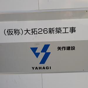 大阪市福島区にこれから引っ越す方に 〜新築賃貸物件情報〜
