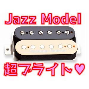 【SH-2】 Seymour Duncan Jazz Model ブライトな音の秘訣💖