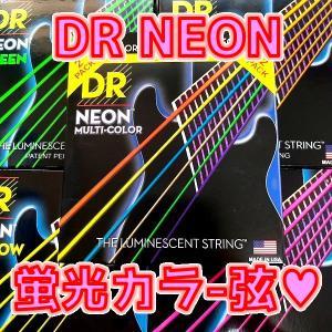 【派手弦】 DR NEON MULTI-COLOR で古いギターの若作りしちゃおっか💖