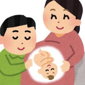 【ご報告】赤ちゃんを授かりまして👶🏻