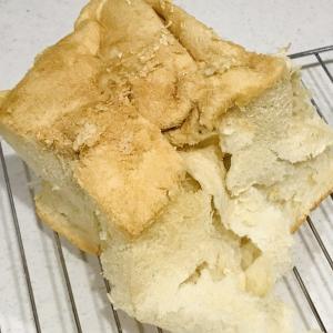 【実験失敗】衝撃ビジュアルの食パンが完成…失敗3大要因に迫る