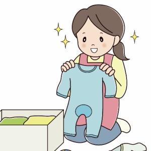 妊婦さんに朗報!Amazonからベビー用品をタダで貰う方法
