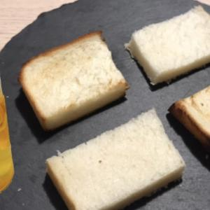 【自家製酵母パン】夏だし!スカッとオレンジ酵母に挑戦!