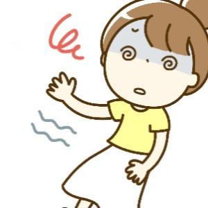 【マタ日記:25〜27w】妊娠後期を目前に再びの不調祭り