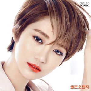 韓国ドラマ「彼女はキレイだった」ハリ役コ・ジュニ風メイクのポイントを公開!