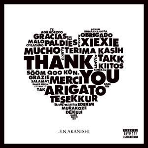 【歌詞和訳/解説】JIn Akanishi(赤西仁) / Love Yourself