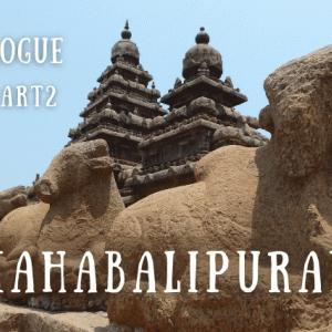 【インド旅行記#001】チェンナイ&マハーバリプラム Day2 マハーバリプラムの寺院巡り(世界遺産)