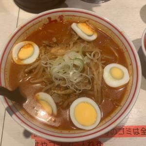 [蒙古タンメン中本 新宿店] 激辛好きでここを知らない人とは言わせない!カップ麺でも有名な中本で8辛の味噌卵麺をレビュー!