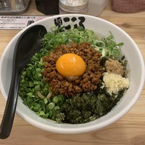 [麺屋こころ 自由が丘店] うまうまな台湾混ぜそばを東京で食べられるのはこのお店!持ち帰りもしやすく、家族連れの方も多くいらっしゃる!