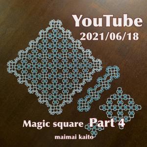 □ YouTube公開「エッジング」