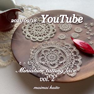 □ YouTube公開 「ミニチュアタティングレース vol.2」