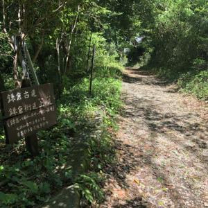 東京の里山歩き:鎌倉古道を散策してみた