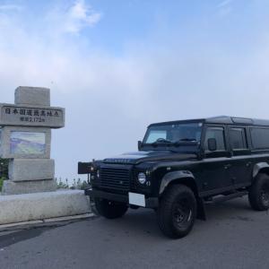 2021年夏の燕温泉への旅:1.志賀草津高原ルート