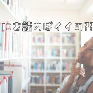 【DX・イノベ系】研修で質問されたら紹介するおススメする書籍 TOP3