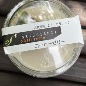 【食レポ】成城石井のコーヒーゼリー~SEIJOSHII pãtisserie は甘すぎず大人の味