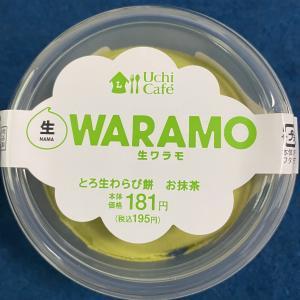 【食レポ】ローソンのスイーツ: 生ワラモは和のデザートの組み合わせなのに何か違う!?