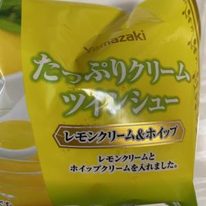 【食レポ】暑い日にオススメ-たっぷりクリームツインシュー~レモンクリーム&ホイップ~