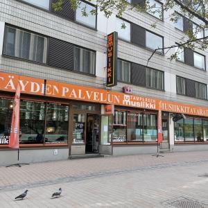 タンペレの楽器店 Tampereen Musiikki 行ってきたよ