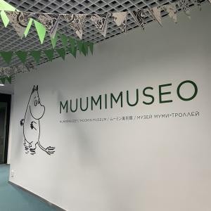 タンペレのおすすめ観光スポット ムーミン美術館 行ってみたよ