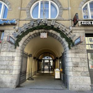 タンペレの台所 Tampere Market Hallに行ってみたよ
