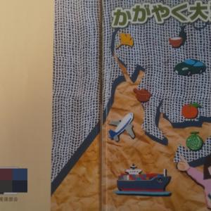 #111 八王市山車文化会館所蔵品Part7