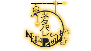 ネタパレ2021年6月11日の放送内容を詳しく紹介!ネタ動画も