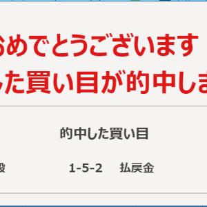 【的中】松戸ナイター初日 2日目