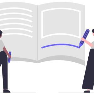 【TOEIC雑記】長文問題はスキャニングとスキミングで解くほうが良い?それとも全文読破で解くべき?
