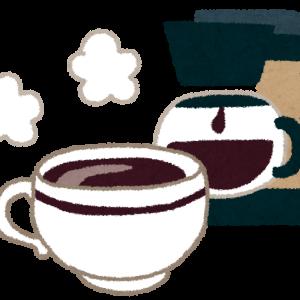 最近コーヒーにスパイスを入れて飲んでいます