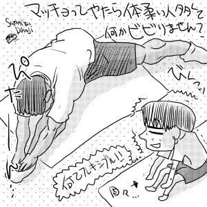 パーソナルレッスン最終日~!
