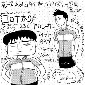 プチライドのつもりが~早渕~鶴見~矢上~有馬川