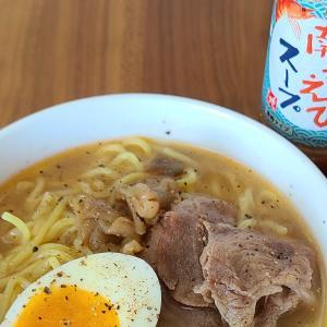 【カルディ】南蛮えびスープ★頼れる旨えびスープ