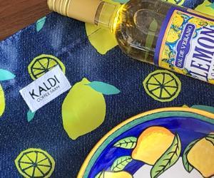 【カルディ】レモンバッグ2021レポ