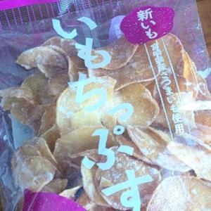 カルディ:宮崎県産の新いも使用!さつまいもチップス
