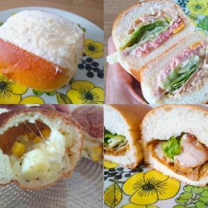 パンの田島北海道フェア2021開始!ザンギやコンビーフ…あの人気メニューに新シリーズも!