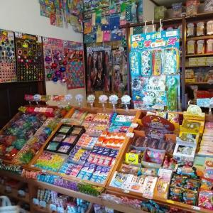 らいおん商店|トレッサ近くの駄菓子屋さん!大人も子供も最高に楽しい