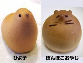 No.36 埼玉県所沢市狭山ヶ丘の銘菓「ぽんぽこおやじ」はあの「ぽんぽこ(たぬき)」の末裔だった。