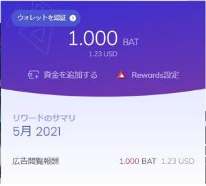 bat 暗号資産