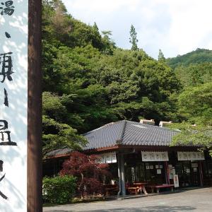 昔ながらの雰囲気が魅力|広島県廿日市市の小瀬川温泉へ、ドライブがてら入浴しない?