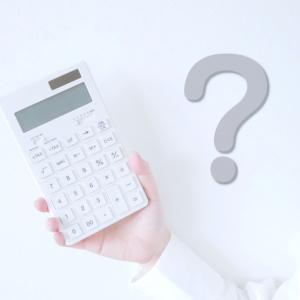 貯蓄と保険の違いは?「貯蓄は三角、保険は四角。」