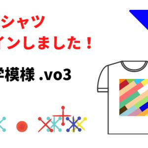新作Tシャツ 幾何学模様 .vo3