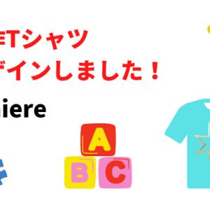 新作Tシャツ Umiere