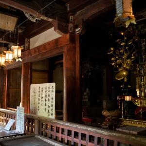 国上寺 #2